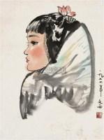 小姑娘 软片 设色纸本 - 115997 - 中国书画 - 2010秋季艺术品拍卖会 -收藏网
