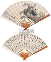 花卉 书法 - 吴琴木 - 中国书画成扇 - 2006春季大型艺术品拍卖会 -收藏网