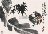 花鸟 立轴 设色纸本 - 70709 - 中国书画(二) - 2006春季拍卖会 -收藏网