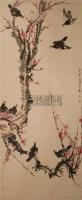花鸟 立轴 设色纸本 - 王雪涛 - 中国书画 - 2010年秋季艺术品拍卖会 -收藏网