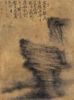 山水 镜心 绢本 - 116396 - 中国书画 - 2010年秋季书画专场拍卖会 -收藏网