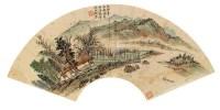 山水 扇面 设色纸本 - 祁昆 - 中国书画 - 第9期中国艺术品拍卖会 -收藏网