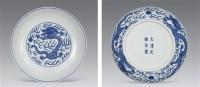 清光绪 青花龙纹大盘 -  - 瓷器工艺品(一) - 2006年第3期嘉德四季拍卖会 -收藏网