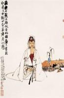 尉晓榕(1957~  )  观音造像 -  - 近现代名家作品(二)专场 - 2005秋季大型艺术品拍卖会 -收藏网