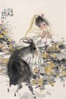 金风送爽 立轴 设色纸本 - 吴永良 - 当代书画 - 2006夏季书画艺术品拍卖会 -收藏网