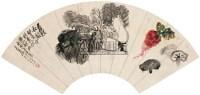 吴昌硕(1844~1927)  蔬果图 -  - 中国书画近现代十位大师作品 - 2005年首届大型拍卖会 -收藏网