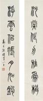 书法对联 纸本 立轴 - 高式熊 - 中国书画(二)无底价专场 - 天目迎春 -收藏网