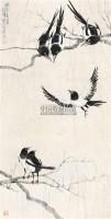 六喜图 立轴 纸本 - 徐悲鸿 - 中国书画 - 2010年秋季书画专场拍卖会 -中国收藏网