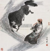 驯牦图 立轴 设色纸本 - 马西光 - 中国书画 - 2010秋季艺术品拍卖会 -收藏网