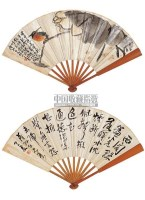 花鸟 书法 - 王震 - 中国书画成扇 - 2006春季大型艺术品拍卖会 -收藏网