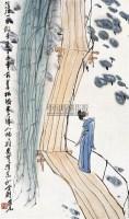 清江曲柳图 - 方增先 - 中国书画近现代名家作品 - 2006春季大型艺术品拍卖会 -收藏网