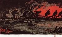 人桥 木版套色 - 古元 - 中国新兴木刻运动先驱·李桦、古元、沃渣版画作品及收藏专场 - 2010年秋季艺术品拍卖会 -收藏网