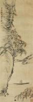 山水 立轴 纸本 - 查士标 - 中国书画 - 2010秋季艺术品拍卖会 -收藏网