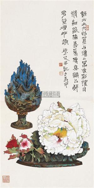 三羊开泰 镜心 纸本 - 119195 - 中国书画 - 2010年秋季书画专场拍卖会 -收藏网