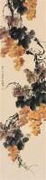 花卉 屏轴 纸本 - 周怀民 - 中国书画(下) - 2010瑞秋艺术品拍卖会 -收藏网