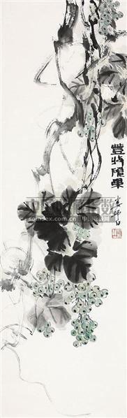 丰收硕果 立轴 纸本 - 4003 - 中国书画 - 2010年秋季书画专场拍卖会 -收藏网
