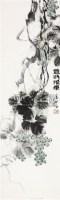 丰收硕果 立轴 纸本 - 娄师白 - 中国书画 - 2010年秋季书画专场拍卖会 -收藏网