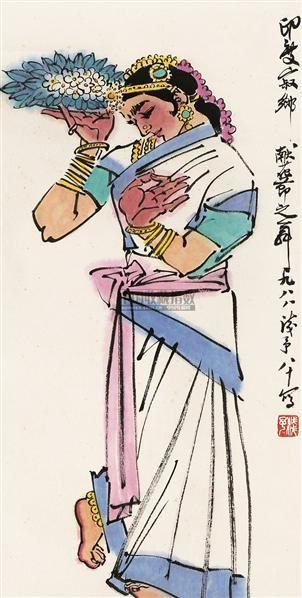 人物 立轴 纸本 - 4527 - 中国书画 - 2010秋季艺术品拍卖会 -收藏网
