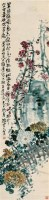 """君子之交 立轴 设色纸本 - 赵云壑 - 中国书画 - 2010秋季""""天津文物""""专场 -收藏网"""