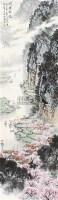 洞庭新绿 立轴 纸本 - 宋文治 - 中国书画 - 2010年秋季书画专场拍卖会 -收藏网