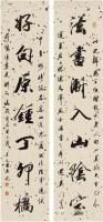 王文治(1730~1802)行書七言聯 - 1200 - 中国书画古代作品专场(清代) - 2008年春季拍卖会 -中国收藏网
