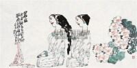 晨妆 镜心 设色纸本 - 杨晓阳 - 中国书画(一) - 2010年秋季艺术品拍卖会 -收藏网