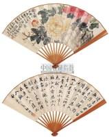 花卉 书法 -  - 中国书画成扇 - 2006春季大型艺术品拍卖会 -收藏网