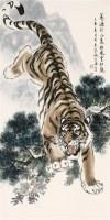 姚少华 虎 立轴 - 姚少华 - 中国书画、油画 - 2006艺术精品拍卖会 -收藏网