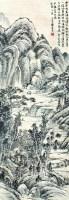 陈崇光 山水 - 119023 - 中国书画  - 上海青莲阁第一百四十五届书画专场拍卖会 -收藏网