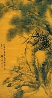 歸昌世(1574〜1645)五友圖 -  - 中国书画古代作品专场(明代及明以前) - 2008年秋季艺术品拍卖会 -中国收藏网