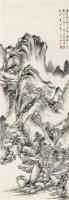 深山幽居图 立轴 水墨纸本 - 王宸 - 中国古代书画  - 2010年秋季艺术品拍卖会 -收藏网