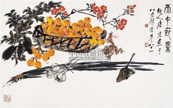 天中节景 - 117343 - 西泠印社部分社员作品 - 2006春季大型艺术品拍卖会 -收藏网