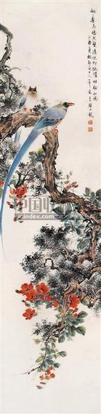 绶带 镜心 设色纸本 - 148782 - 中国书画 - 第9期中国艺术品拍卖会 -收藏网