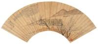 吳榖祥(1848~1903)    平橋柳色圖 -  - 中国书画海上画派 - 2006春季大型艺术品拍卖会 -收藏网
