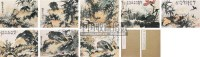 册页 册页 (十四开选八) 纸本 - 潘天寿 - 文物公司旧藏暨海外回流 - 2010秋季艺术品拍卖会 -收藏网