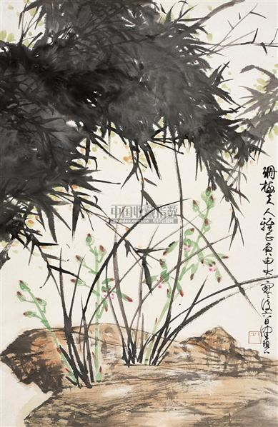兰花墨竹 镜心 设色纸本 - 2605 - 中国书画一 - 2010秋季艺术品拍卖会 -收藏网