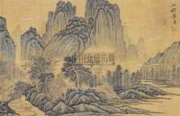 山水 镜心 绢本 - 9162 - 中国书画 - 2010年秋季书画专场拍卖会 -收藏网