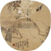 花鸟 扇面 绢本 - 139926 - 中国书画 - 2010秋季艺术品拍卖会 -收藏网