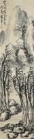 山水 纸本 立轴 - 蒲华 - 中国书画(一)精品专场 - 天目迎春 -收藏网