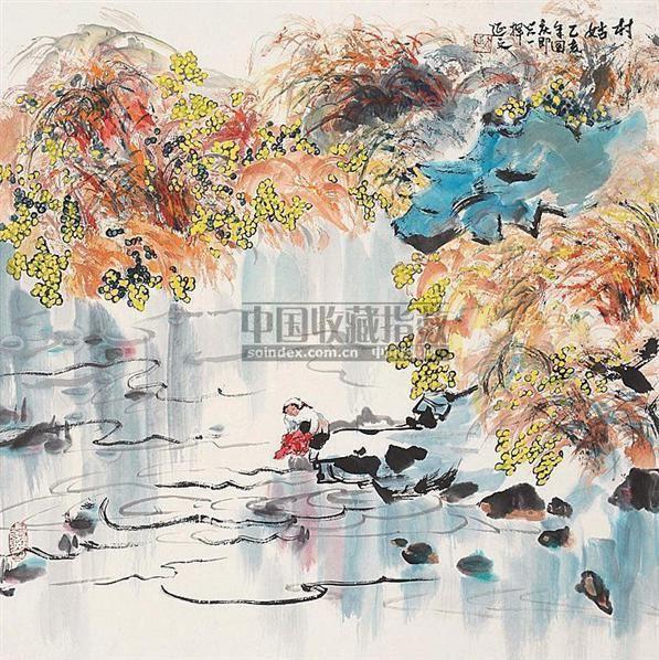 山水 立轴 设色纸本 - 6147 - 中国书画 - 2006秋季书画艺术品拍卖会 -收藏网