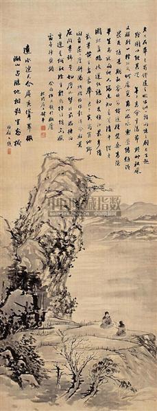 重阳高会 - 22941 - 中国书画古代作品 - 2006春季大型艺术品拍卖会 -收藏网