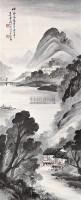 山水 立轴 设色纸本 - 6188 - 中国书画 - 2006秋季书画艺术品拍卖会 -收藏网