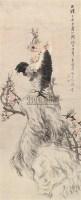 桃花雄鸡 立轴 设色纸本 - 6106 - 中国书画 - 第9期中国艺术品拍卖会 -收藏网