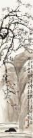 白梅 立轴 设色纸本 - 李苦禅 - 中国书画(二) - 2010年秋季艺术品拍卖会 -收藏网
