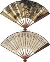 郑功耀     一字一画 -  - 中国书画 - 2009年浙江中财中国书画春季拍卖会 -收藏网