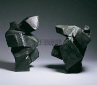太极对势 - 140662 - 华人当代艺术 - 2007春季拍卖会 -收藏网