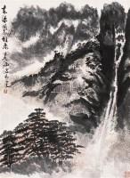 山水 托片 设色纸本 - 彦涵 - 中国书画 - 2005年艺术品拍卖会 -收藏网