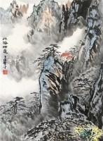 山水 镜片连框 - 应野平 - 中国书画(二) - 2011金秋拍卖会 -收藏网