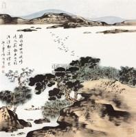 山水 立轴 纸本 - 123592 - 保真作品专题 - 2011春季书画拍卖会 -收藏网