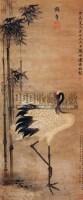 青花人物故事盘 -  - 瓷器杂项 - 2009大型艺术精品拍卖会 -收藏网